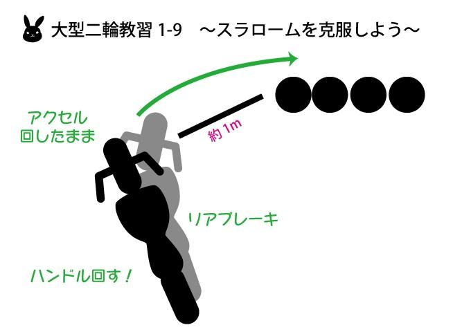 bikebu-k020